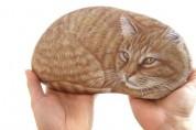 '고양이 아니에요' 돌에 생명을 불어넣는 예술가
