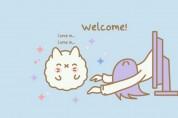 '사다코님 어서 오세요' 엉뚱한 고양이 니블링스의 일상